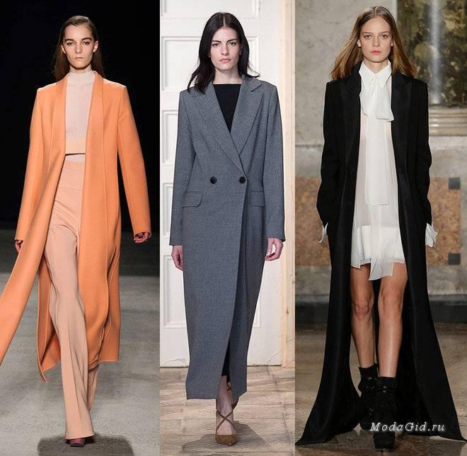 cf372aa7b8d Мода и стиль  Модные пальто осень-зима 2019-2020