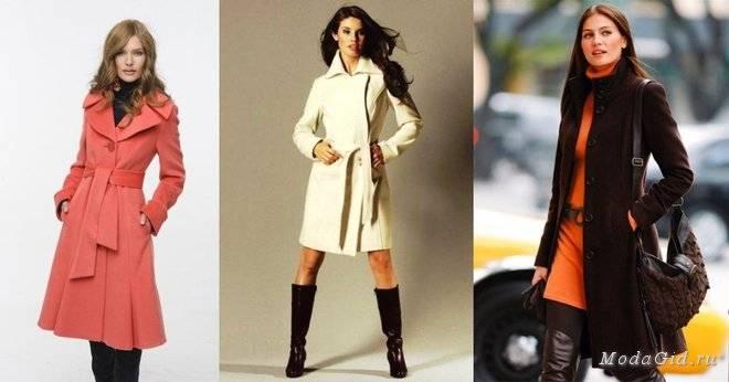 4d0d1a74ea4 1. В вашем гардеробе должно быть классическое однобортное пальто