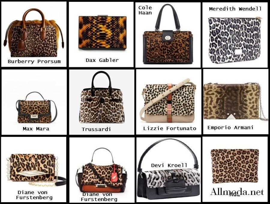 Леопардовые сумочки осень зима 2017
