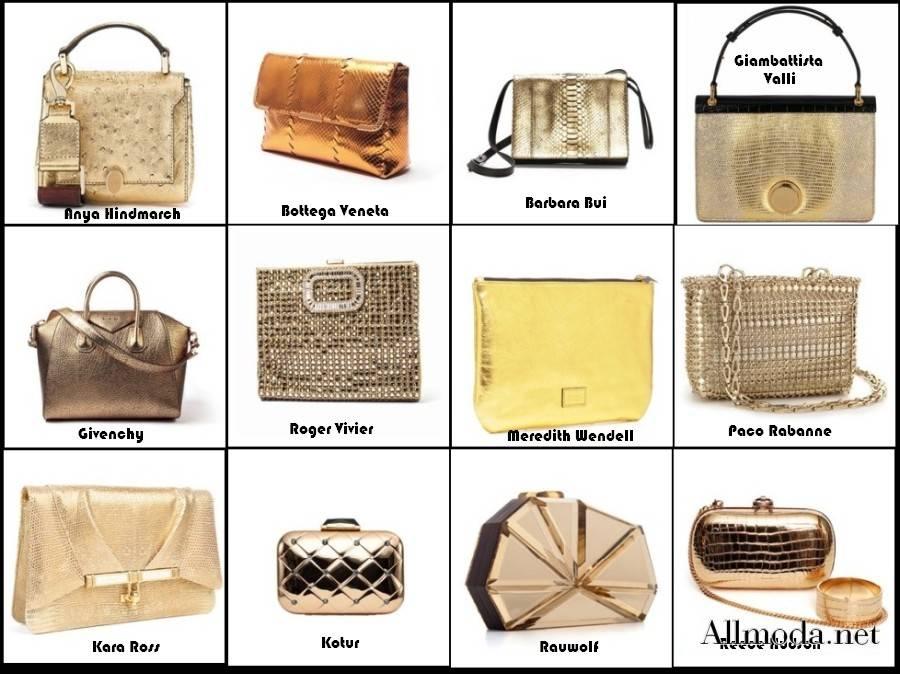 Золотистые сумки фото 2017