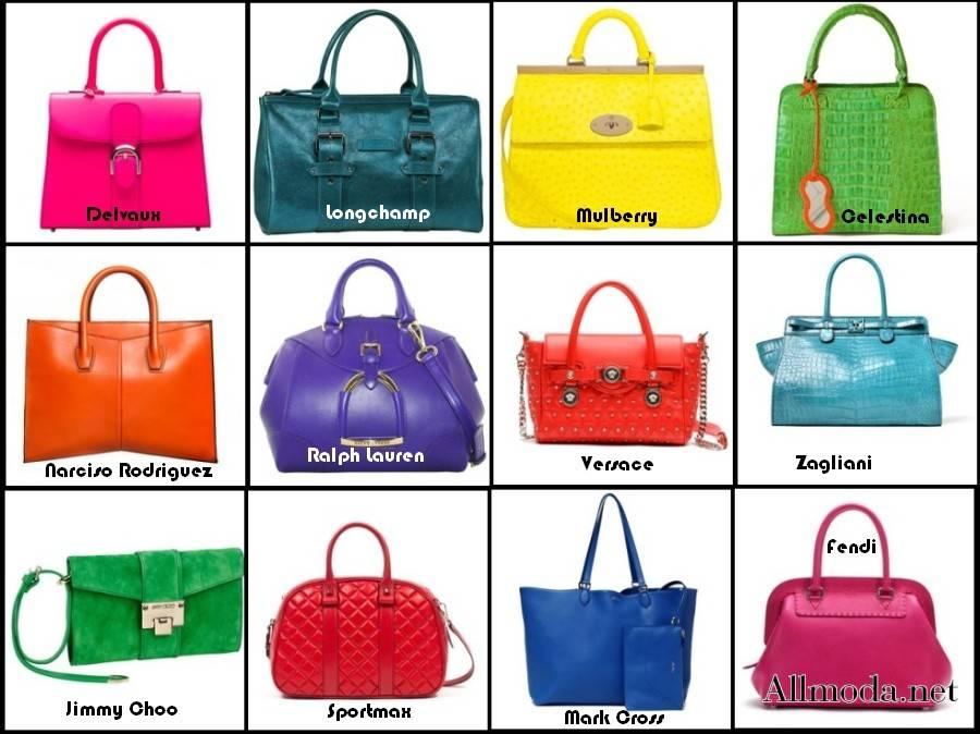 Яркие цвета осенних сумок 2017 года