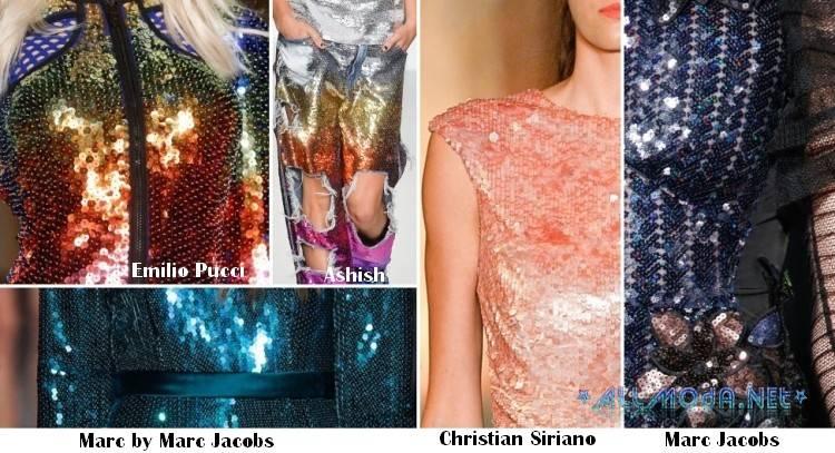 Модные пайетки весны 2017