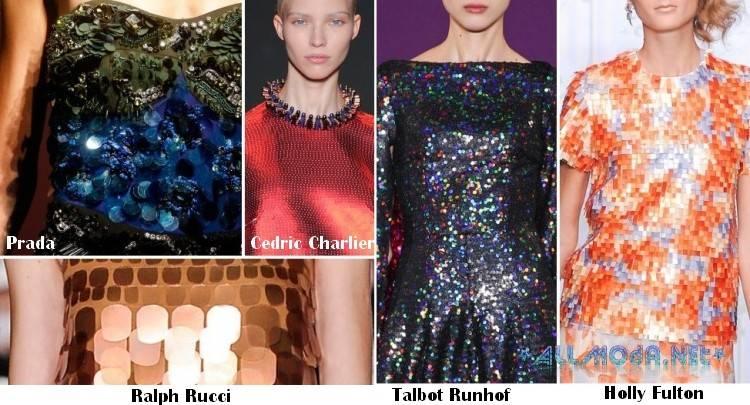 Пайетки необычной формы в моде весной 2017