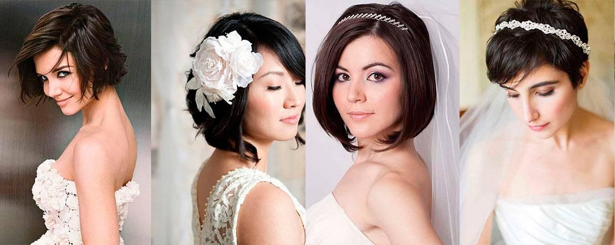 Прически невест на каре с челкой