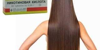 Как применять никотиновую кислоту для роста волос